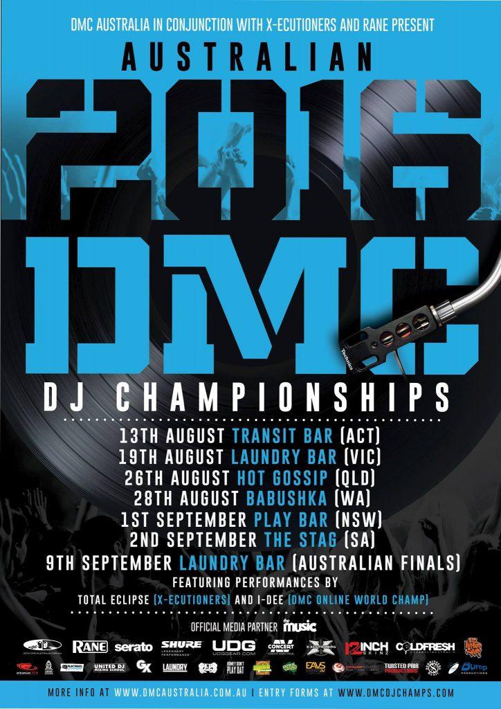 2016 DMC DJ Championships