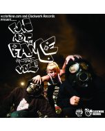 Fun Not Fame Mixtape Vol 1 Cover