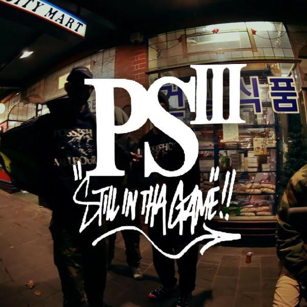 New Music Video: Posseshot - Infamous Ft GM Rock